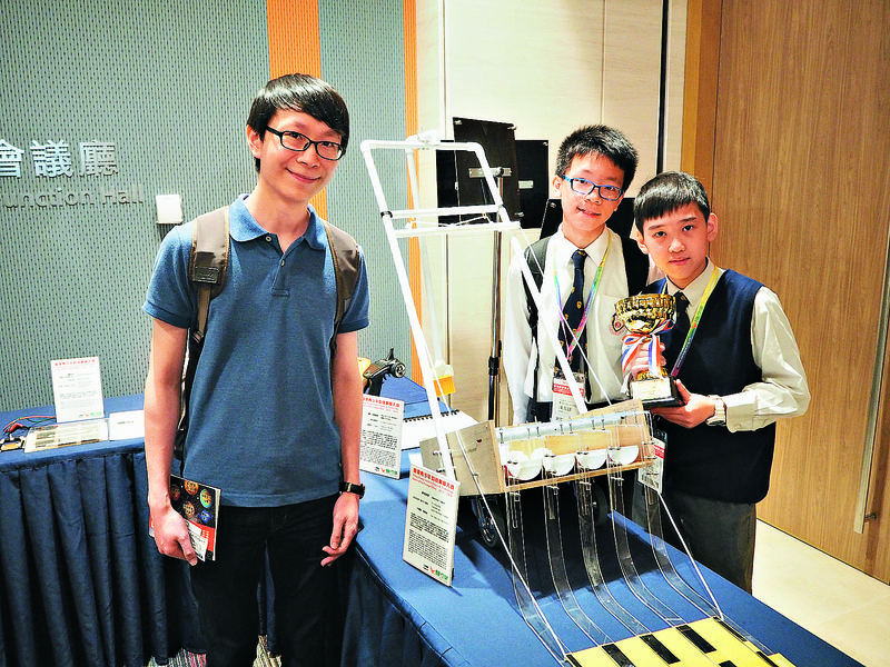 Hong Kong Youth Science & Technology Innovation Competition : 1st Place Grand Award