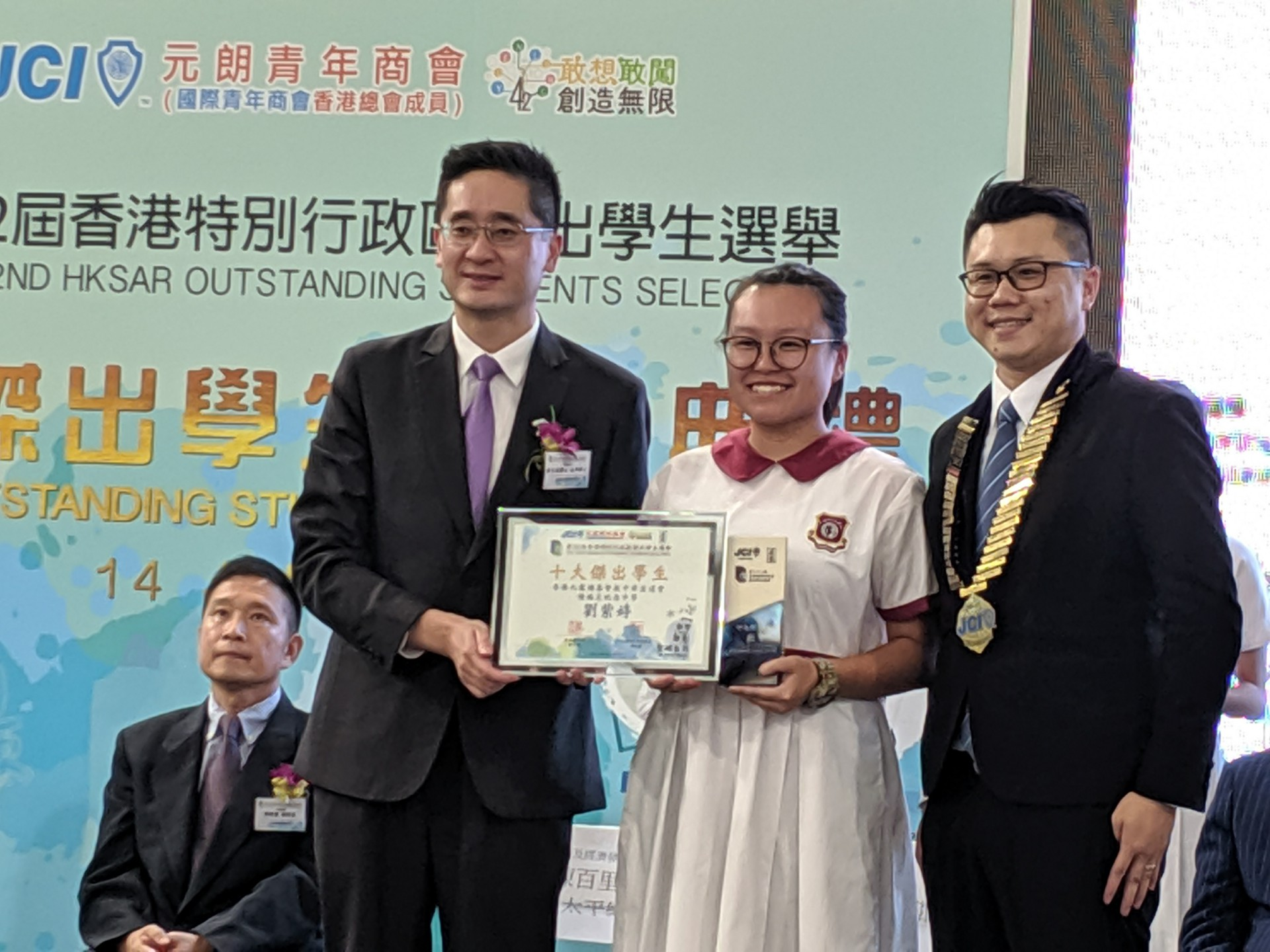 6D Lau Tsz Ting was selected as one of the Top Ten Outstanding Students in the 32nd Hong Kong Special Administrative Region Outstanding Students Selection 2019.